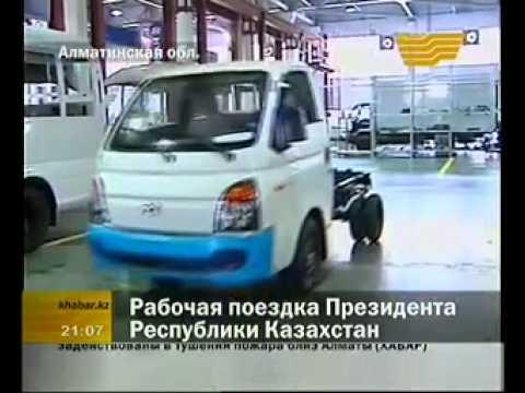 Визит Президента РК на завод Hyundai AutoTrans