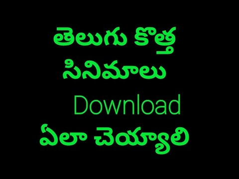 How can download for new telugu movies