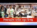 New education system for Assam education board l Changes