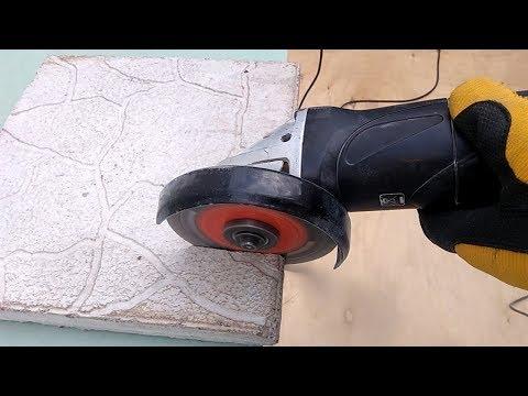 Как правильно резать тротуарную плитку болгаркой