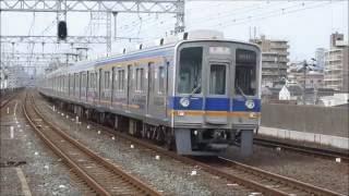 南海電鉄 粉浜駅の風景