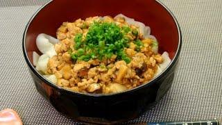 How to make Niku-Miso Udon
