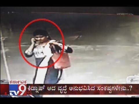 TV9 Warrant: Couple Resorted To Robbery In Order To Repay Their 22 Lakh Debts In Kalaburagi