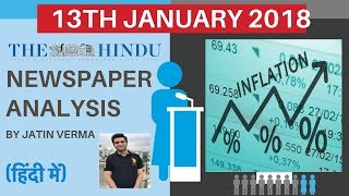 13th January  2018 The Hindu Newspaper Analysis - The Hindu Editorial Newspaper