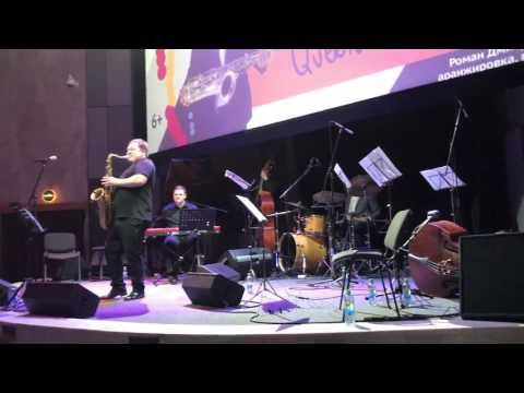 🎷🇬🇧💐We Will Rock You solo Sax Антон Румянцев
