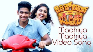 Maahiya Maahiya Full Song | Kirik Love Story Songs | Priya Varrier, Roshan Abdul