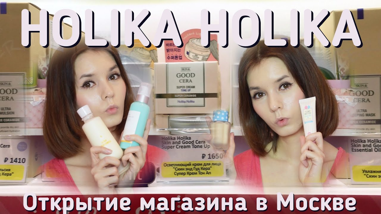 Korean Beauty FAILS! Makeup and Skincare I Regret Buying - YouTube
