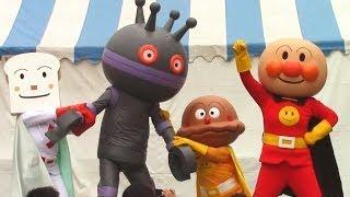 アンパンマンショー  【アンパンマンとカレーなヒーロー】  だだんだん登場!   高画質 Anpanman kidsshow thumbnail