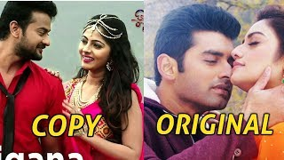 NEW OLLYWOOD (ଓଡିଆ) COPIED SONGS 2017-18 FROM SOUTH,MARATHI,BENGALI SONGS || PART-2 || Babushan