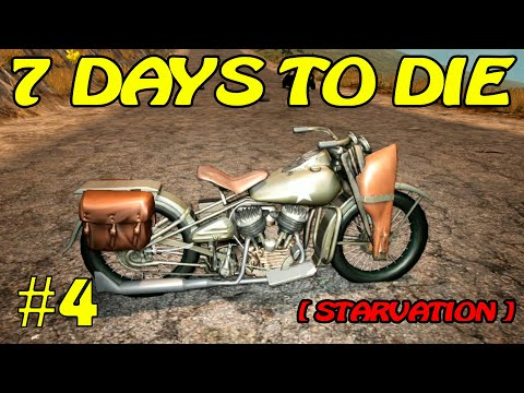 7 Days to Die [ STARVATION ] ► Транспорт ► №4 (Стрим)