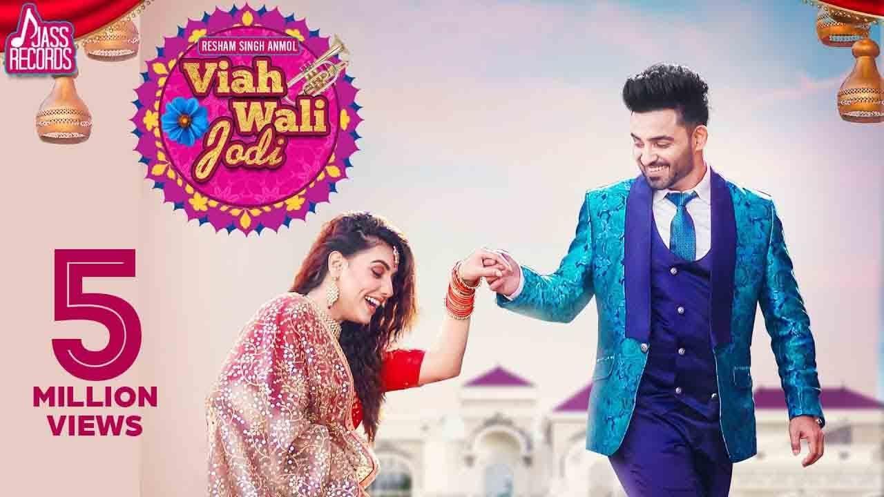 viah wali jodi full hd resham singh anmol punjabi songs latest punjabi songs