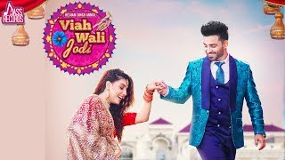 Viah Wali Jodi Resham Singh Anmol Free MP3 Song Download 320 Kbps