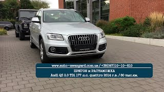 Audi Q5 2.0 TDi quattro 2014. Авто из Германии. Растаможка в Украине