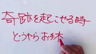 ホームページはこちら →→https://kaikurakeisho.com/yt ━━━━━━━━━━━━━━ ...