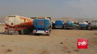 Probe Team Finds Fuel Worth Millions Being Smuggled Into Country