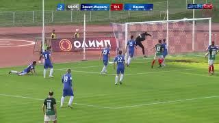 Саммари матча «Зенит-Ижевск» 1:2 «КАМАЗ»