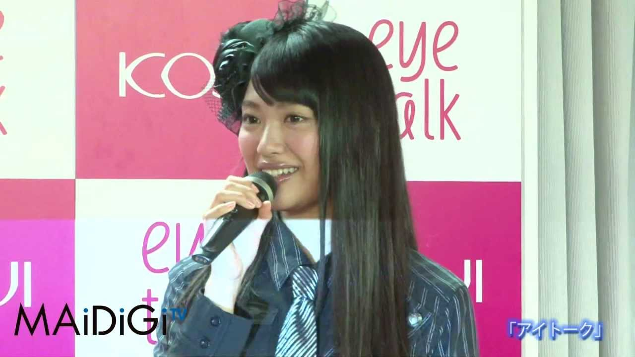 AKB48北原里英登場! 「アイトーク」イベント - YouTube