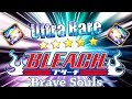 5 Star Character from Bleach Brave Souls Ticket Summoning!!