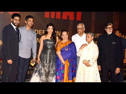 Sarabjit GRAND Premiere RED Carpet 2016 | Aishwarya Rai, Amitabh & Jaya Bachchan, Raandeep Hooda