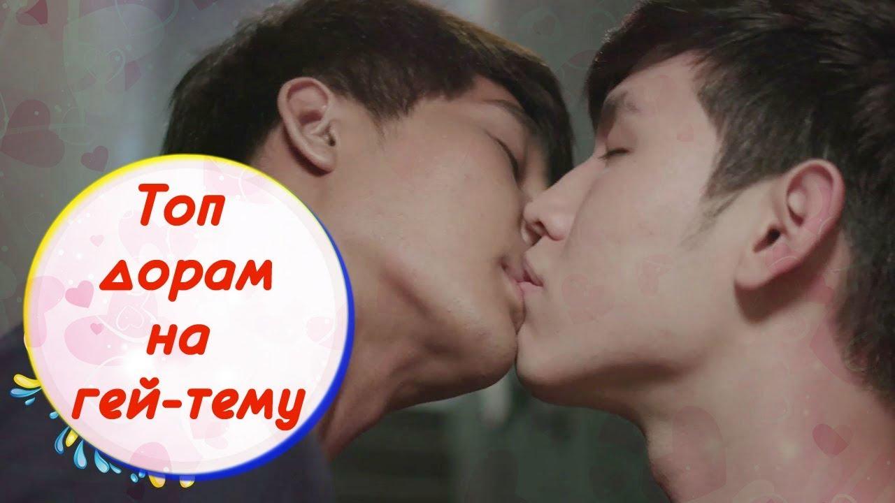 групповуха геи секс видео