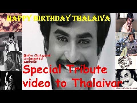 Rajini Birthday special 2018   Tribute video to thalaivar  ரஜினி 68வது பிறந்தநாள் பரிசு PETTA TEASER