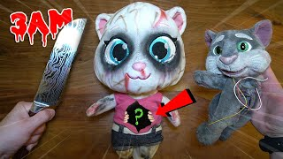 CUTTING TALKING ANGELA AND TOM DOLL AT SAME TIME AT 3AM!! *POSSESSED*