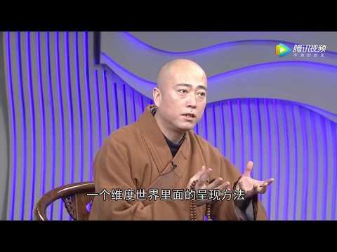 阿彌陀佛是誰?極樂世界真的存在嗎