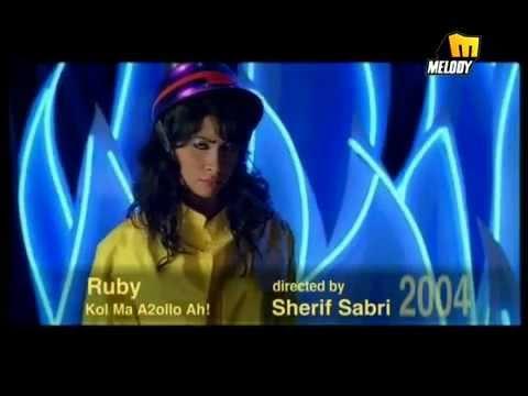 ARAB RUBY,,KOL MA A,OLLO AH,,
