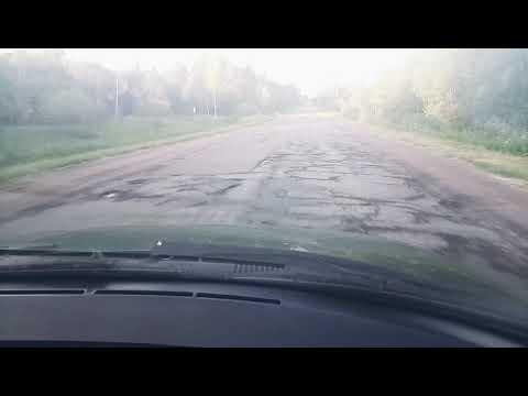 Вот такие дороги в Тверской области в Зубцовском районе... Ужас и кошмар!!!