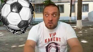 Анекдот про наш Футбол Дзюба и Черчесов после Евро 2021
