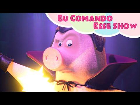 TaDaBoom Português 🎭🐷 Eu Comando Esse Show 🐷🎭 O Mundo Todo É Um Palco 🎵 Música Infantile