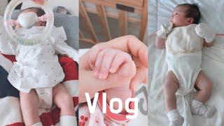[ᴠʟᴏɢ] 육아브이로그 | 생후 28일 아기와 함께하…