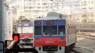 수도권 전철 1호선 용산급행 열차 (당역종착) 용산역 출발