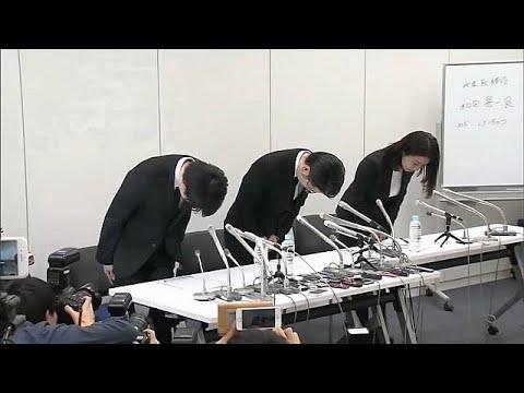 Regulador financeiro japonês vai punir Coincheck