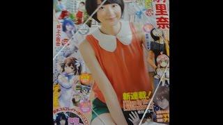 Japanese comics 2015 6 20 生駒里奈(乃木坂46) 【映画鑑賞&グッズ探求...