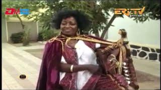 ኣምለሰት ኣባይ - ኩሉ ውሰዶ   kulu wusedo - Amleset Abay - Eritrean Music