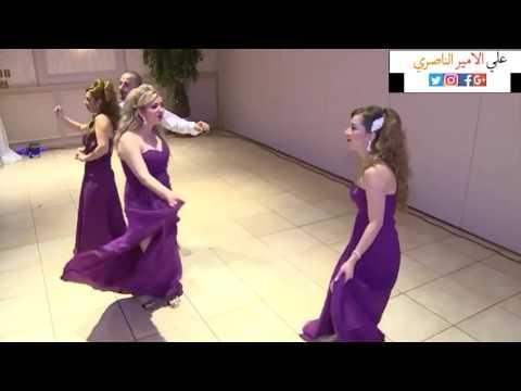 رقص بنات اسمان ردح عراقي يجنن عرس اتحداك ماتركص thumbnail
