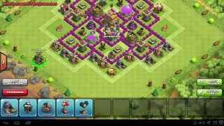Clash of Clans Basedesinge Trophäen Basis rathaus level7