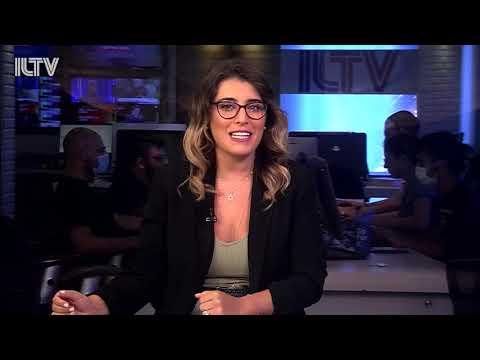 ILTV- Noticias De Israel En Español  02/07/20. Especial Anexiones En Israel.