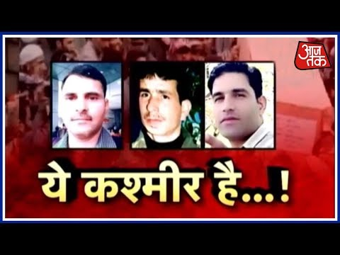 Vishesh: India's Answer To Pakistan