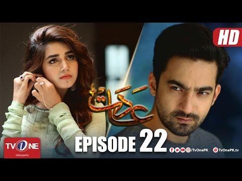 Aadat | Episode 22 | TV One Drama | 8 May 2018