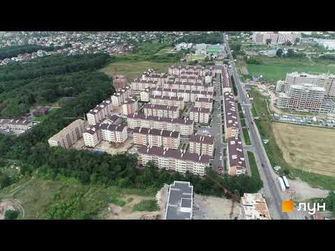 ЖК Молодіжне містечко – Аерообліт 2019 від ЛУН