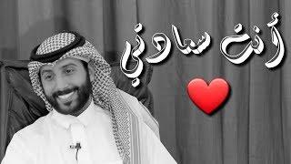 حالات واتس اب شعر حب  || بل تزيده اكسجين 🙈❤ وكانك وردة 🌹❤ || محمد آل سعيد