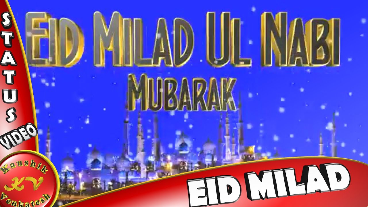 Eid milad un nabi wishes whatsapp status video greetings eid milad un nabi wishes whatsapp status video greetings animation mawlid 2017 kristyandbryce Choice Image