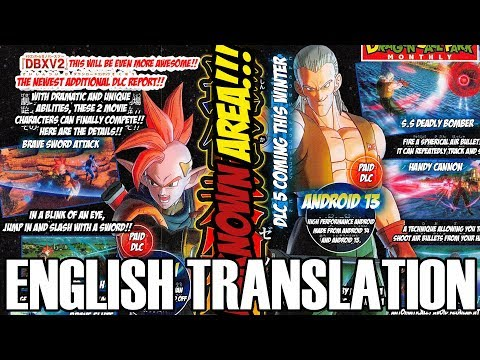 TAPION & ANDROID 13 MOVE DETAILS! 5v5 BOARD GAME! Dragon Ball Xenoverse 2 DLC 5 English Translation!