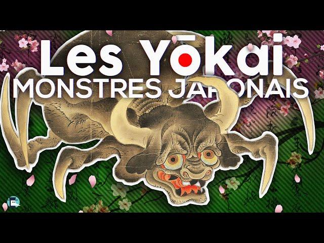 Les Yōkai : créatures étranges de la mythologie Japonaise