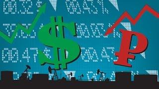банковский сектор: жизнь или выживание