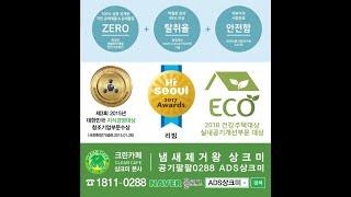 이번주 토요일(2019. 07.06) 부산광역시 ADS…
