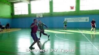 Гандбол. Герца - Волочиск - 15:10 (1-й тайм). Открытый чемпионат г. Хмельницкого