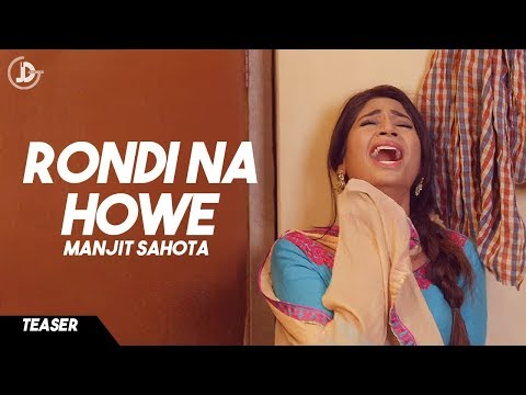 RONDI NA HOWE ( Teaser ) MANJIT SAHOTA | RUPIN KAHLON | Latest Punjabi Songs 2017 | JUKE DOCK